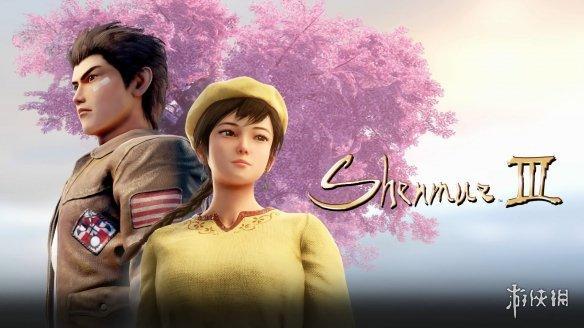 《莎木3》最新预告片发布 展示主角芭月凉拜师学武