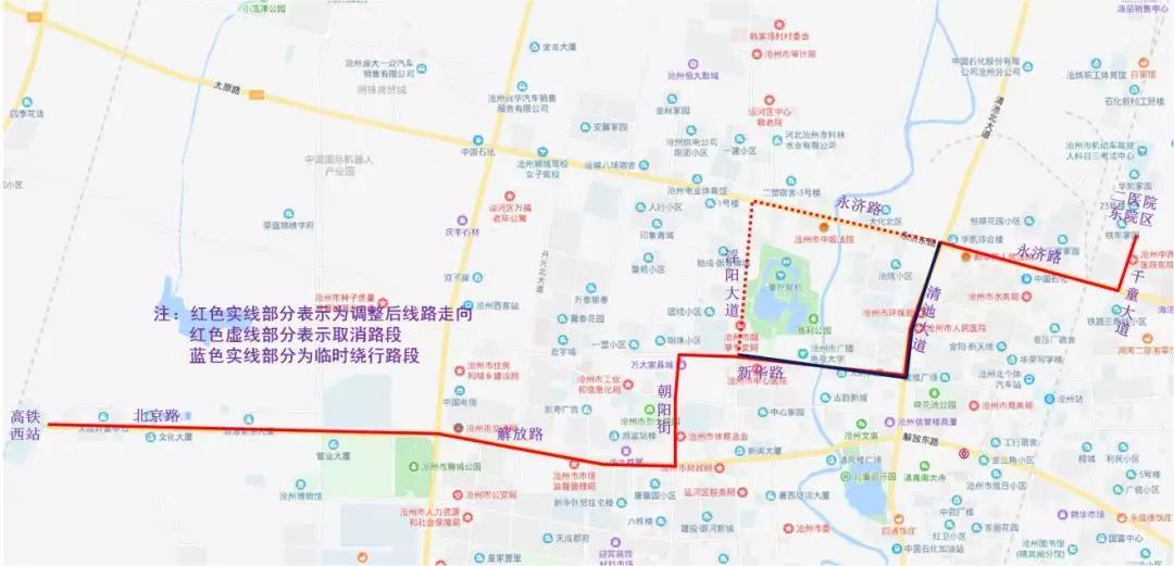 永济人口_山西省的一市三县,外地人容易读错地名