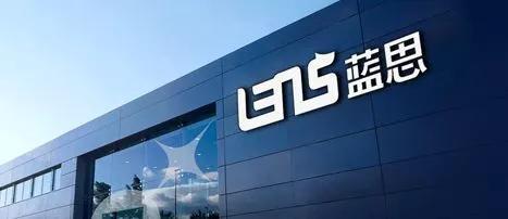 单一玻璃产品已无法满足需求,蓝思科技进军汽车玻璃领域
