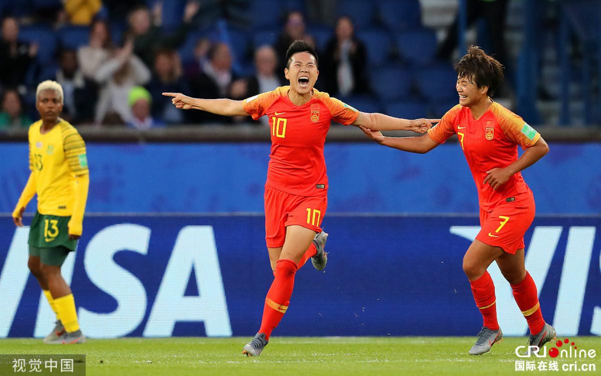 女足世界杯-中国1-0南非 李影破门王珊珊中框