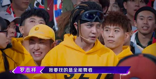 """《街舞2》""""亚洲舞王""""罗志祥变身综艺咖 易烊千玺被带坏了?"""