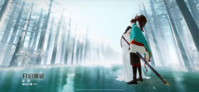 「游戏推荐」体验如诗如画的东方武侠?《青璃》开启青山绿水之