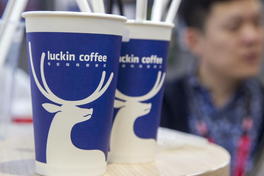 """消息称瑞幸将推出自助咖啡机项目""""瑞幸购"""",官方未予置评"""