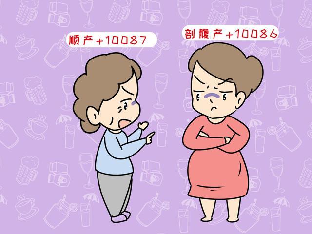 剖腹產寶寶和順產寶寶最大的區別,不是智商高低,是這些