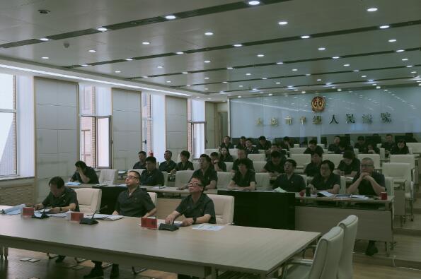大连中级人民法院组织召开全市两级法院执行工作会议