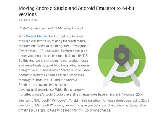 谷歌宣布2020年停止支持Android Studio 32位版