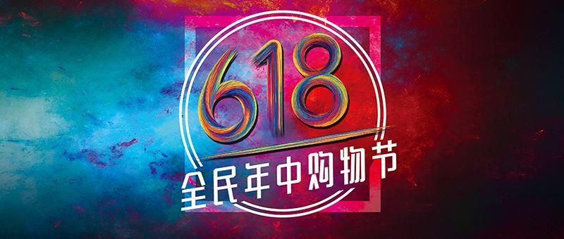 """京东618献礼毕业季:京东房产助力应届毕业生顺利""""安家"""""""