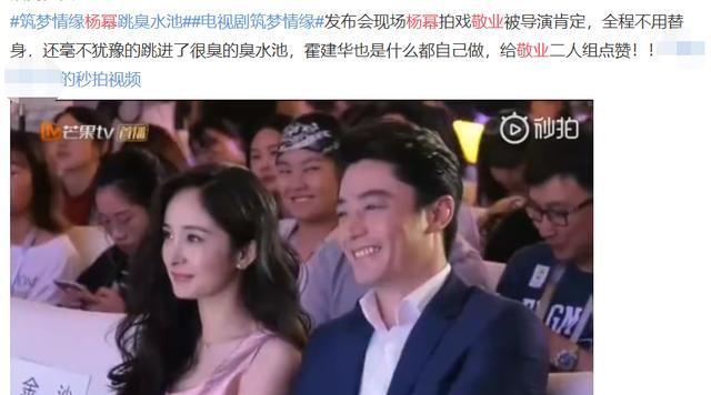 王劲松曝某演员自认背台词很敬业,究竟粉丝心中敬业门槛有多低?
