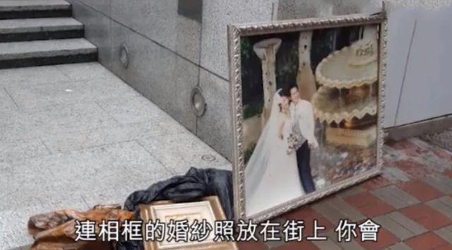 张家辉婚纱照被弃 经纪人表示是广告标本