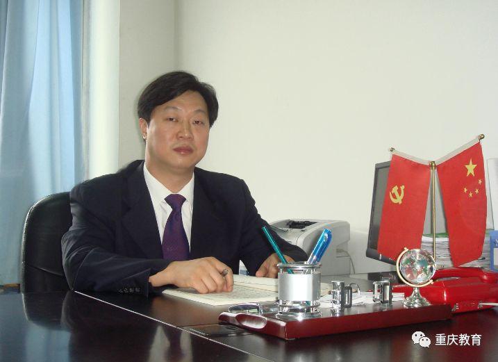 招办主任来帮忙丨重庆文理学院招