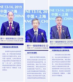 易会满:中国成本市场开放的步骤进一步加快|中国成本市场的短缺