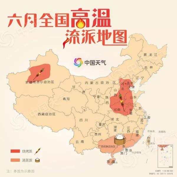 """安徽北部还有新疆的吐鲁番地区的高温属于""""烧烤""""派,而广东,广西,海南图片"""