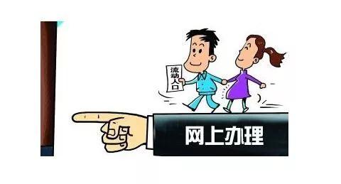 流动人口婚育证明在哪里办_个体户开店要看婚育证明引争议 政府部门来回踢皮