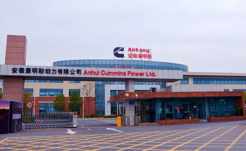 专汽权威解读:2020年唯有中国市场实现正增长的康明斯,在国内有哪些分公司