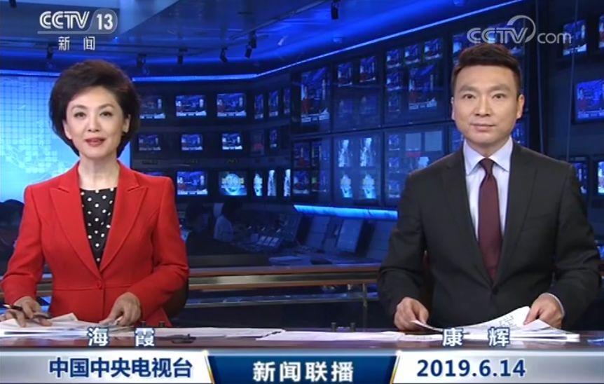 昨日新闻联播,三大央媒火力全开