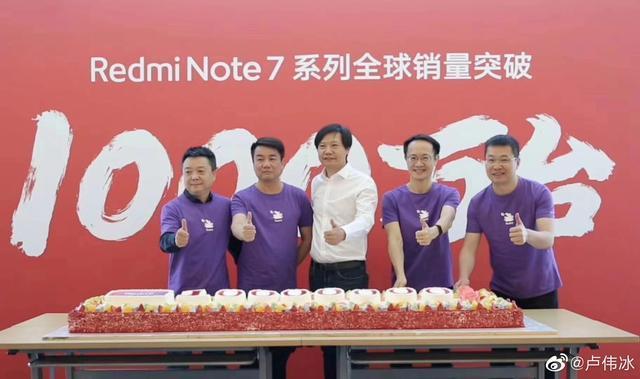 红米实力宠粉!打造全球最便宜索尼4800万像素手机:
