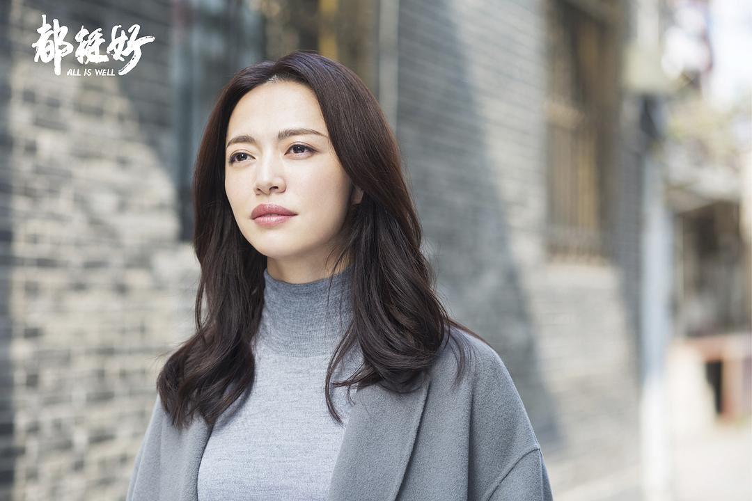 上半年扑街的电视剧,杨颖和杨幂输在题材,贾乃亮被批演技浮夸