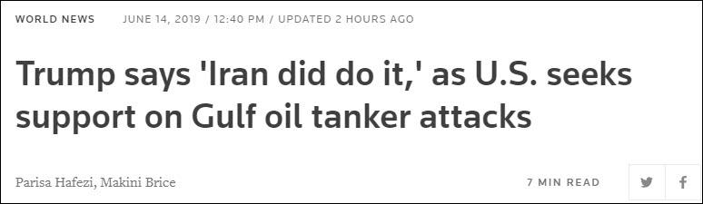 特朗普:就是伊朗干的,但愿意谈判
