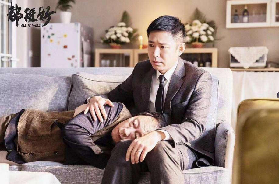 《都挺好》苏家兄弟提名最佳配角,郭京飞调侃倪大红逗笑众人