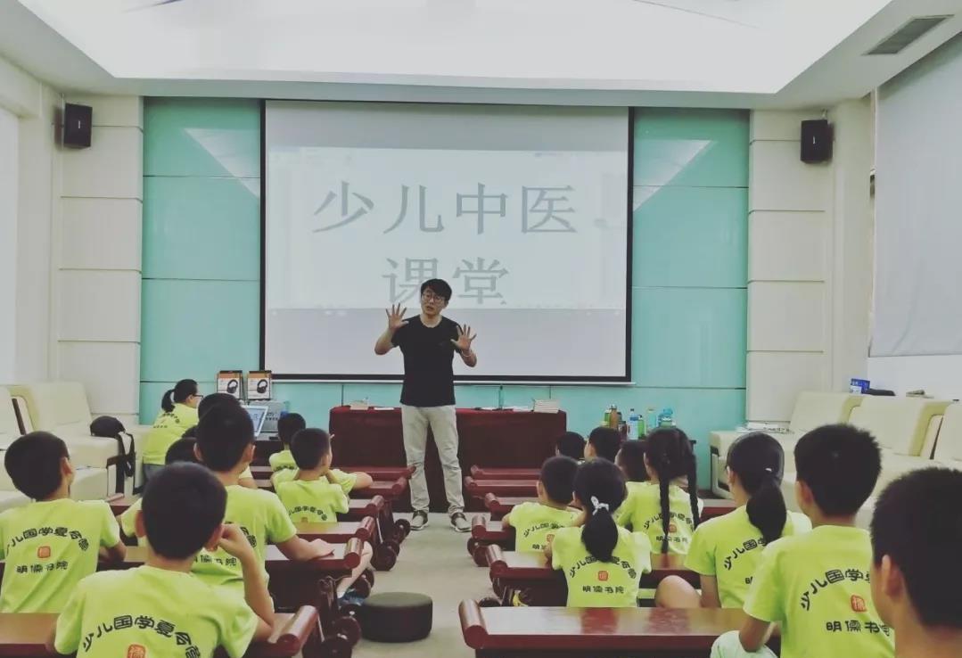 2019深圳国学夏令营鹏城之星夏令营
