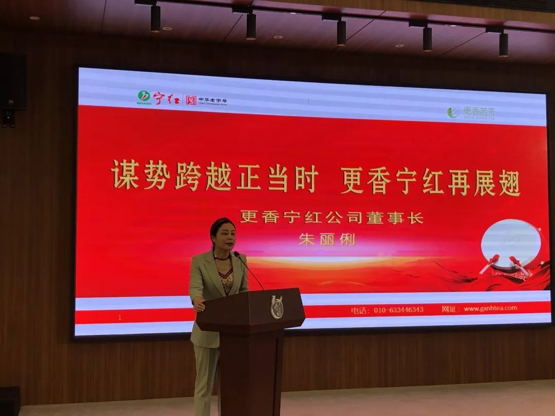 """宁红集团2019世园会专属国礼茶惊艳""""两展一节"""""""