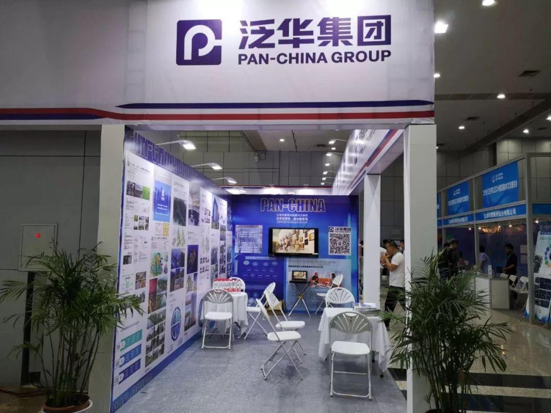 武汉泛华保险湖北泛华保险设计电话视北京牌代理导图片