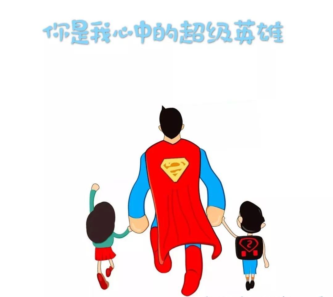 沙县西山幼儿园孩子们给爸爸父亲节的礼物图片