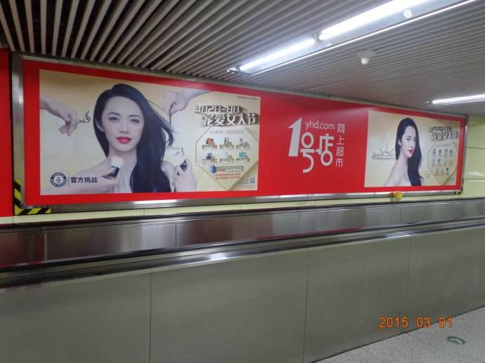 地铁广告投放、为何有这大的魅力!