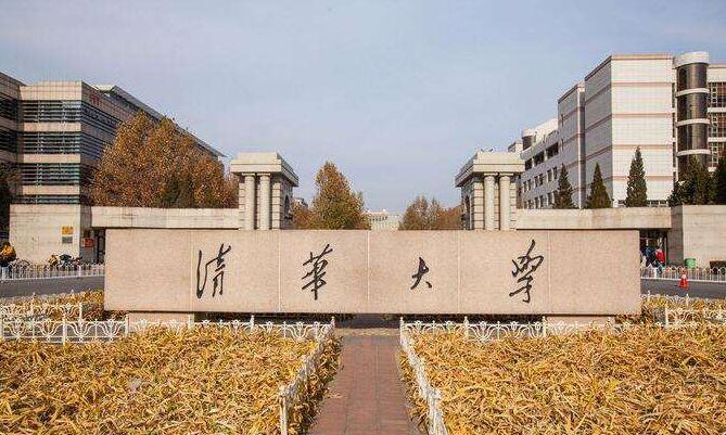 中国1000所大学真实排行榜 按高考录取成绩排名,对志愿填报超有用