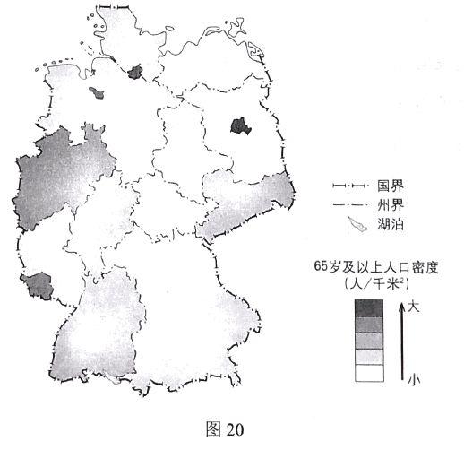 人口密度除不尽怎么办_一切尽在不言中图片