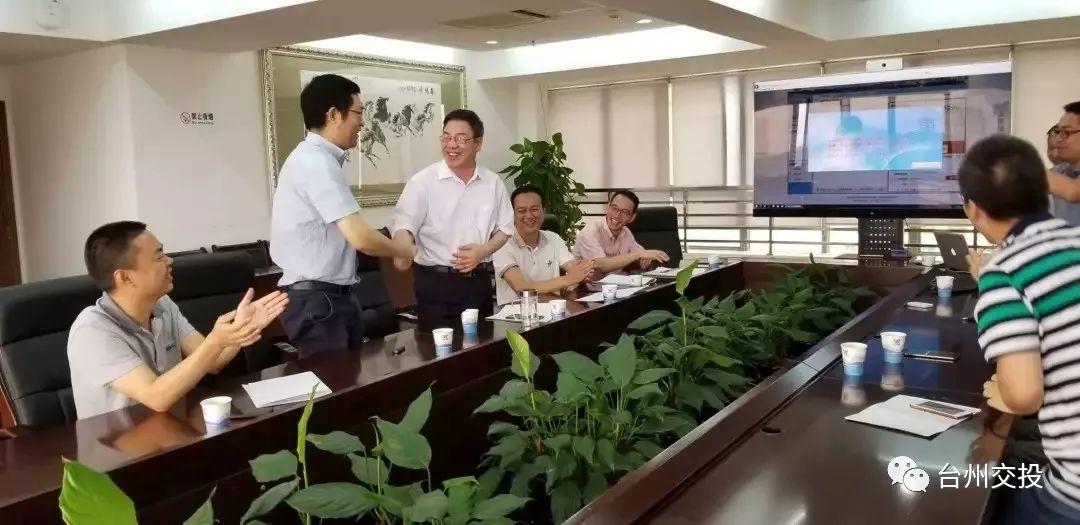 台州交投集团:置业房产板块传捷报 提质增效强发展_项目