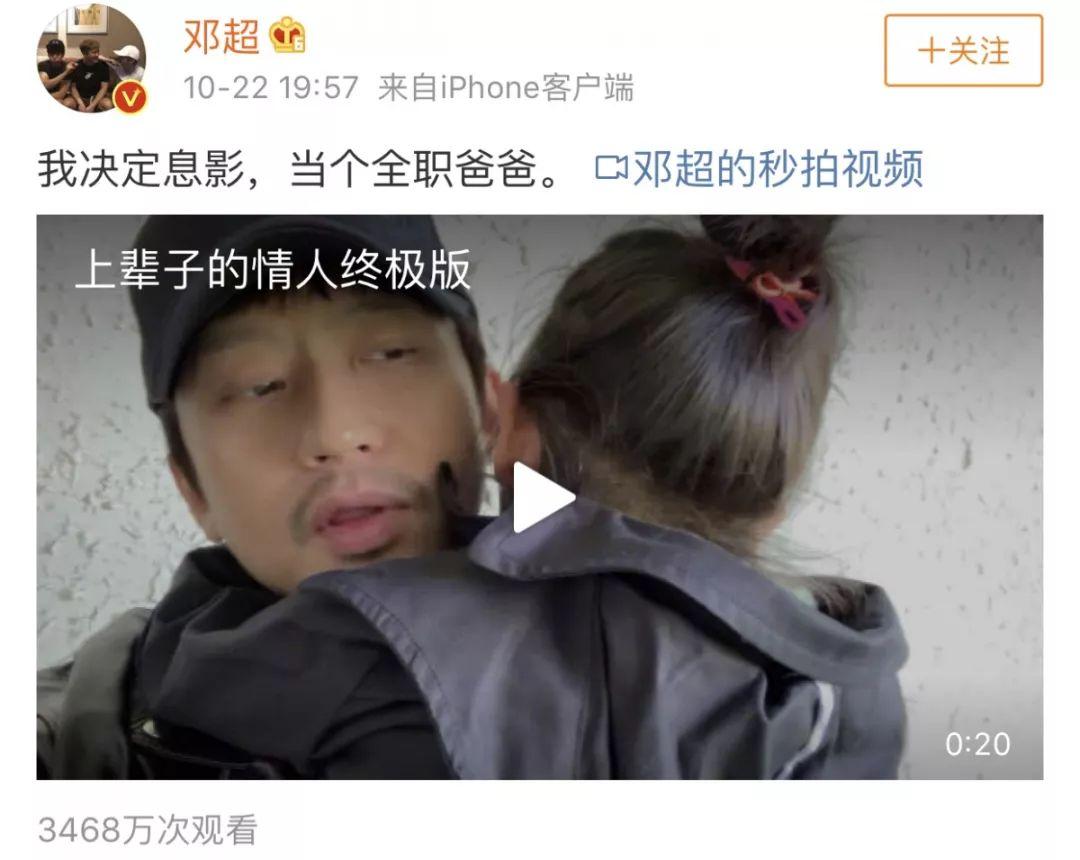吴尊为了女儿宁肯蹲监狱:总有一些东西,比命更重要!