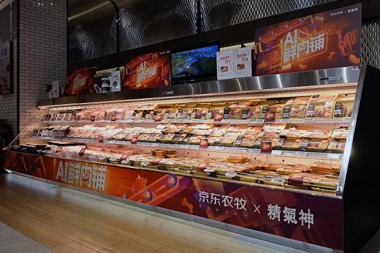 從AI豬肉上市看京東數科助力供給側,為農牧產業創造新增長