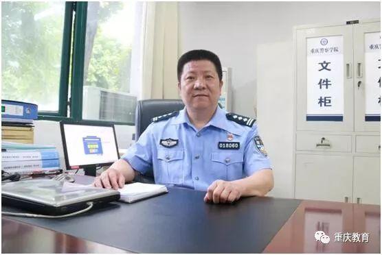 招办主任来帮忙丨重庆警察学院学生处副处长杨志全访谈