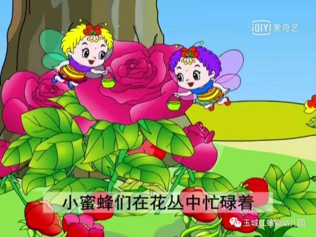 春天来了,大地到处都开满了鲜花,太阳暖暖地晒着大地,小蜜蜂们在花丛图片
