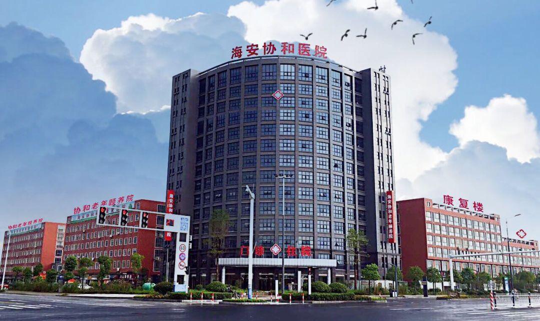 上海知名三甲医院疼痛科,骨科,康复科专家6月23日要来海安义诊啦,免