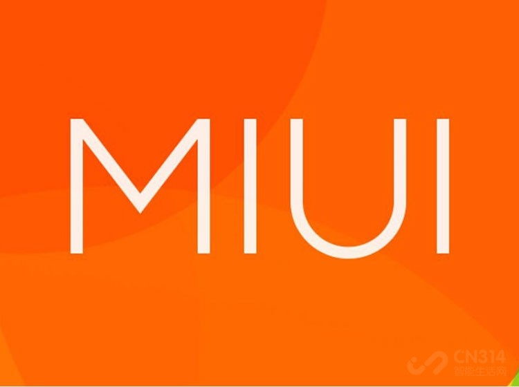 精简MIUI系统广告,追寻初心的小米充满不确定性?