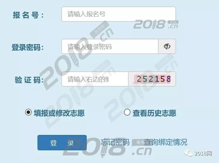 丨指南丨2019广西高考志愿填报模拟演练系统登录