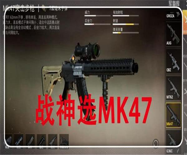 m16pw_和平精英:3级头用哪把枪,懂得用m16不懂用m16,它大神选