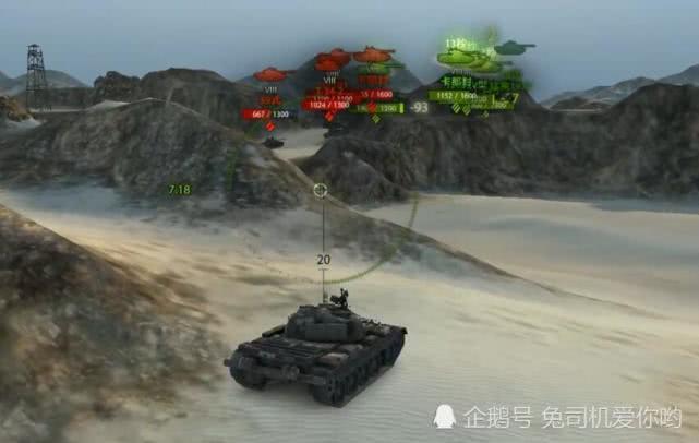 坦克世界:屡遭削弱的59式中型坦克还能够