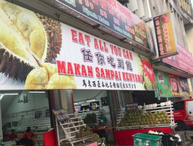 最便宜的榴莲_国庆最受欢迎的东南亚城市,榴莲8块钱一斤,游客感叹太便宜