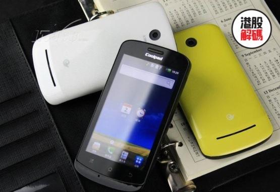 基金下調估值會怎樣 被基金公司下調估值至0港元,老牌手機酷派如何活下去?