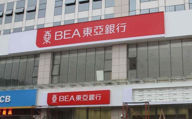 知名房企 香港本土老牌銀行自發警告,房企貸款