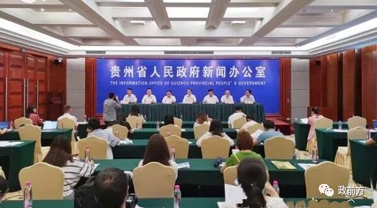 http://www.weixinrensheng.com/lvyou/775727.html