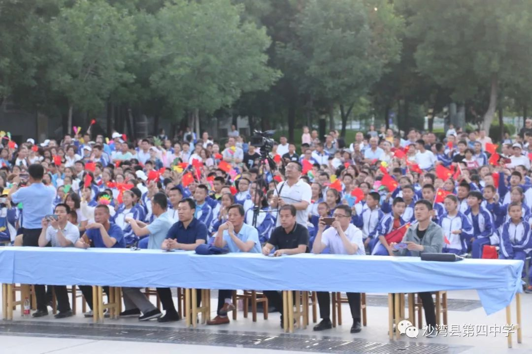 【喜迎新中国成立70周年】沙湾四中:感恩伟大祖国 共圆中国梦