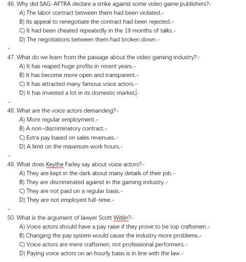 史上最骚英语六级考试,将暴雪作为考题,玩家:谁说玩游戏没用?