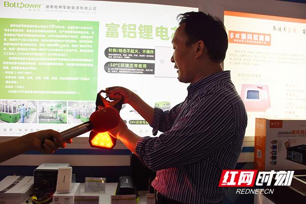 双创故事丨湖南将建新能源综合服务站 两轮车5分钟快充