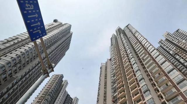 房地產稅會影響房價嗎 [房價還會一直漲?專家認為若房地產稅足夠高,那么降房價肯定的]