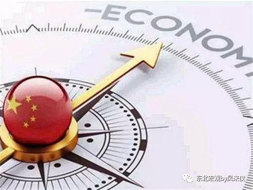 【【東北宏觀沈新鳳|經濟數據點評】經濟動能此消彼長,地產漸弱——5月經濟數據點評】 宏觀動能