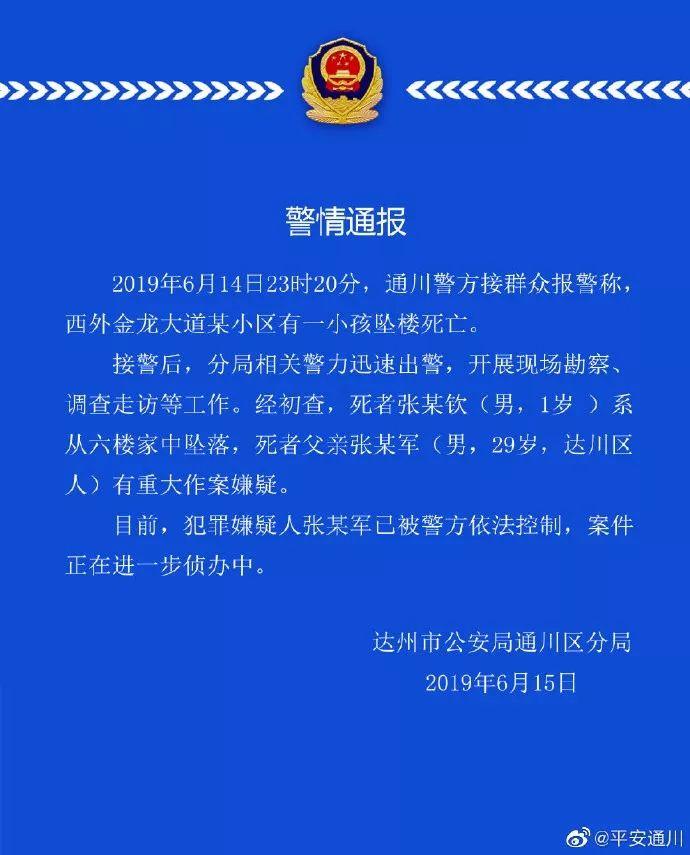 上海手工在家兼职招聘网_网上兼职教程_网赚小游戏